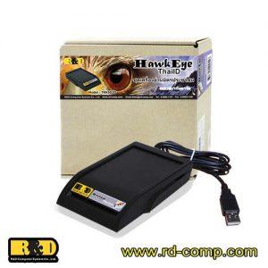 ชุดเครื่องอ่านบัตรประชาชนและอาร์เอฟไอดี รุ่น TRK502D