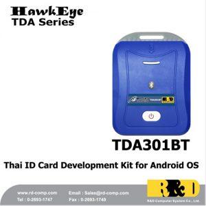 ชุดพัฒนาซอฟต์แวร์อ่านบัตรประชาชนสำหรับ Android แบบบลูทูธ รุ่น TDA301BT