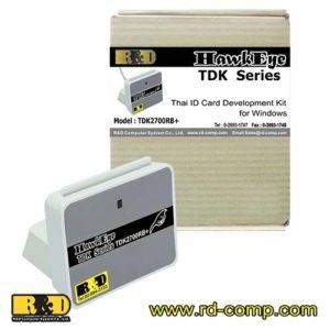 ชุดเครื่องอ่านบัตรประชาชนสำหรับการพัฒนาซอฟต์แวร์ รุ่น TDK2700RB+