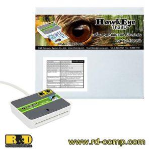 ชุดเครื่องอ่านและกรอกข้อมูลบัตรประชาชนอัตโนมัติแบบวางนอน รุ่น TFK2700R