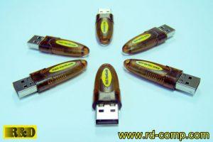 HardLock-ND-Starter-Kit-2