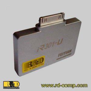 เครื่องอ่านบัตรสมาร์ทคาร์ด สำหรับ iOS (30-Pin Dock) รุ่น iR301-U-30