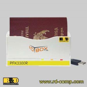 ชุดเครื่องอ่านและกรอกข้อมูลหนังสือเดินทางอัตโนมัติ รุ่น PFK3300R