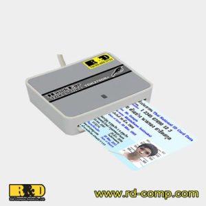 ชุดเครื่องอ่านบัตรประชาชนสำหรับการพัฒนาซอฟต์แวร์ (SDK) รุ่น TDK2700R+