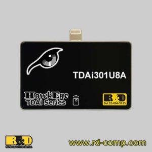 ชุดพัฒนาซอฟต์แวร์อ่านบัตรประชาชนสำหรับ iOS พอร์ต Lightning แบบยาว รุ่น TDAi301U8A