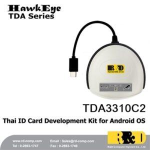 ชุดพัฒนาซอฟต์แวร์อ่านบัตรประชาชนสำหรับ Android รุ่น TDA3310C2