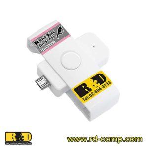 ชุดพัฒนาซอฟต์แวร์อ่านบัตรประชาชนบนระบบ Android พอร์ต Micro-USB ไม่ใช้ License File รุ่น TDA39VM