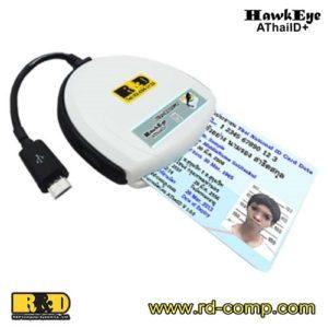 ชุดเครื่องอ่านบัตรประชาชนพร้อมใช้ 2 OS รุ่น TRAK3310M2
