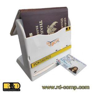 ชุดพัฒนาซอฟต์แวร์ (SDK) สำหรับการอ่านหนังสือเดินทางและบัตรประจำตัวประชาชน รุ่น PDK3302R2S