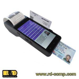 ชุดพัฒนาอ่านบัตรประชาชนและใบขับขี่แบบ All-in-One สำหรับ Handheld Android Smart POS Terminal รุ่น TDAZ90